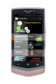 Vertu Constellation New