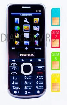 de8a33c02f59d Nokia 6700 Quattro - купить телефон Nokia 6700 на 4 SIM-карты